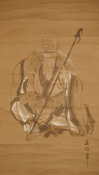 The Chinese Emperor Shennong trying some herbs